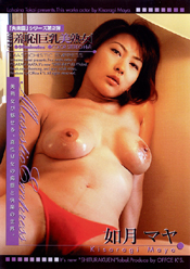 the羞恥[巨乳美熟女]vol.02
