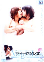 ヴァージンレズ vol.8 ゆりあ・景子