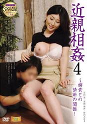 【sex888點擊看更多】