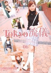 tokyo流儀 恵比寿06