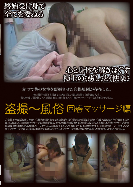 """<br />盗撮~風俗 回春マッサージ編"""" /></a></p> <p></p> <p><!-- START Atype.jp CODE --><iframe width="""
