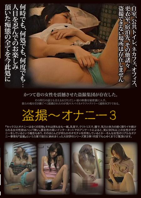 <br />盗撮~オナニー3″ /></a></p> <p></p> <p><!-- START Atype.jp CODE --><iframe width=