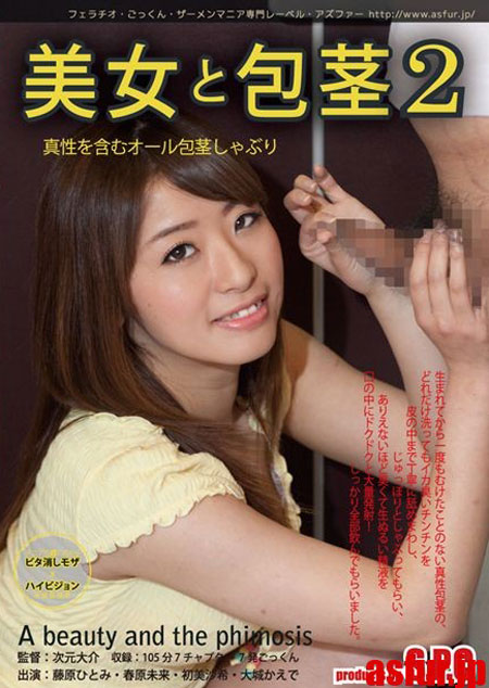 """<br />美女と包茎!2 真性を含むオール包茎しゃぶり"""" /></a></p> <p></p> <p><!-- START Atype.jp CODE --><iframe width="""