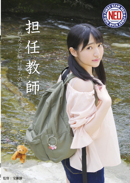 """<br />担任教師 教え子と駆け落ちの夏"""" /></a></p> <p></p> <p><!-- START Atype.jp CODE --><iframe width="""