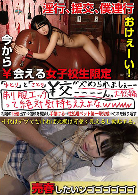 <br />「ゆとり」と「さとり」¥交がやめられましぇーーーーーーん。制、、、&#8221; /></a></p> <p><sub><i>&#8212; Delivered by <a href=