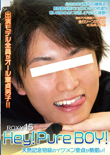 <br />ROXY15 Hey! Pure BOY! 天然記念物級のイ、、、&#8221; /></a></p> <p></p> <p><!-- START Atype.jp CODE --><iframe width=