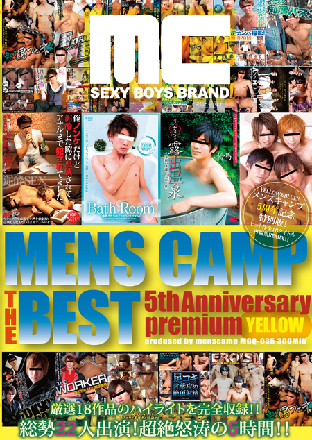 <br />MENS CAMP THE BEST 5th Anniver、、、&#8221; /></a></p> <p></p> <p><!-- START Atype.jp CODE --><iframe width=