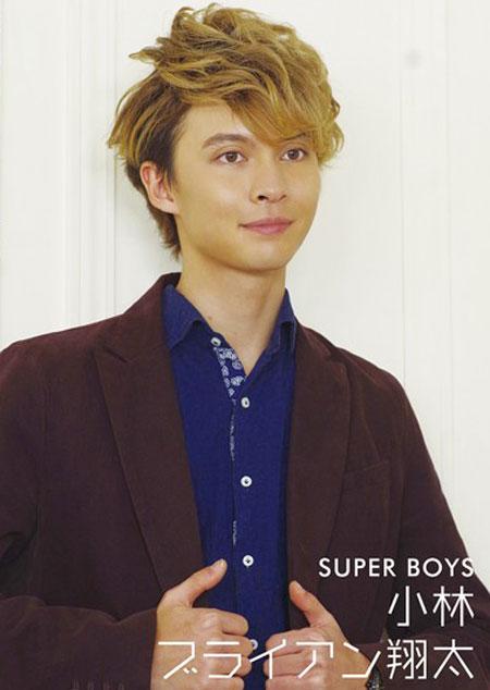 <br />SUPER BOYS/小林ブライアン翔太&#8221; /></a></p> <p></p> <p><!-- START Atype.jp CODE --><iframe width=