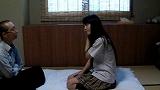 禁断修学旅行 教師にハメられ中出しされた女子校生 2