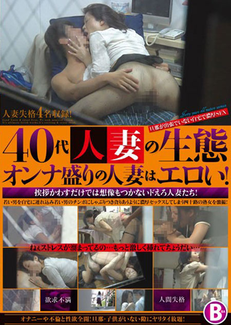 "<br />40代人妻の生態"" /></a></p> <p></p> <p><!-- START Atype.jp CODE --><iframe width="