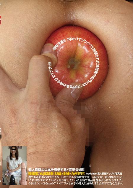 <br />閲覧注意!!! 7年かけてジワジワと拡張された清楚妻の肛門に、、、&#8221; /></a></p> <p></p> <p><!-- START Atype.jp CODE --><iframe width=