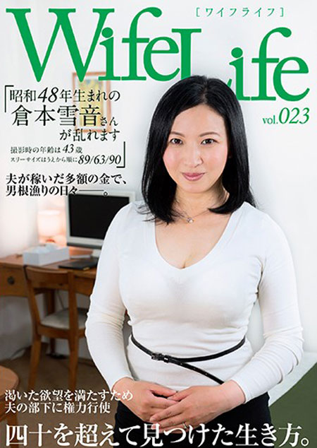 <br />WifeLife vol.023・昭和48年生まれの倉本雪音、、、&#8221; /></a></p> <p></p> <p><!-- START Atype.jp CODE --><iframe width=
