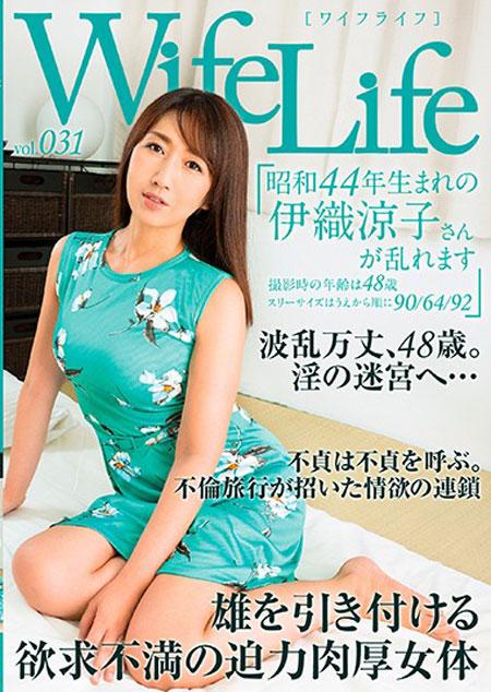 <br />WifeLife vol.031・昭和44年生まれの伊織涼子、、、&#8221; /></a></p> <p></p> <p><!-- START Atype.jp CODE --><iframe width=